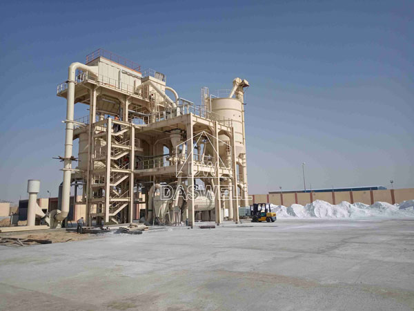 2255 ball mill plant for sale