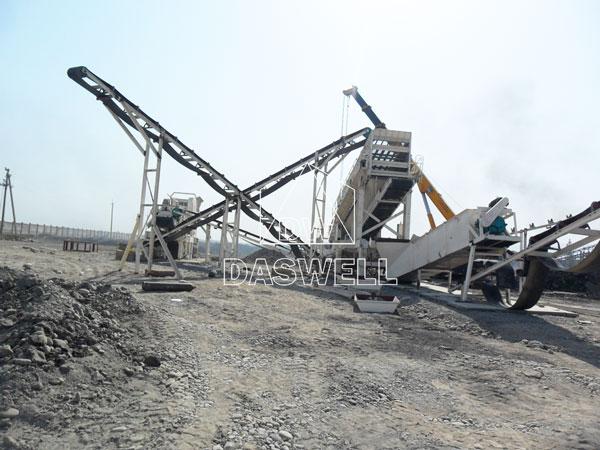 Daswell stone crusher equipment
