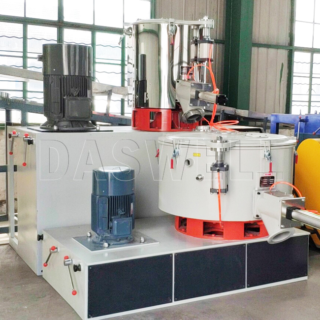 SHR series powder modification machine